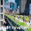 Trải nghiệm du lịch miễn phí ở New York